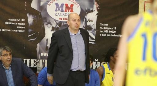 Стефан Михайлов: Много лошо първо полувреме
