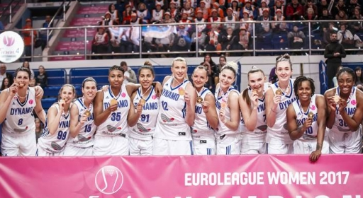Динамо Курск спечели за първи път женската Евролига (видео)
