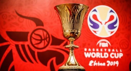 Показаха трофея за Световното в Китай (видео)