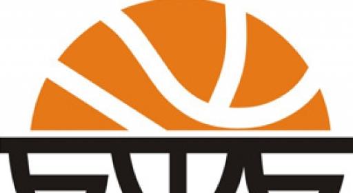 ЦСКА е домакин на първенството за юноши