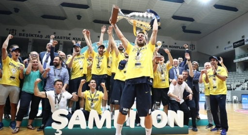 Богдан Богданович изнесе Фенербахче до шампионската титла (видео)