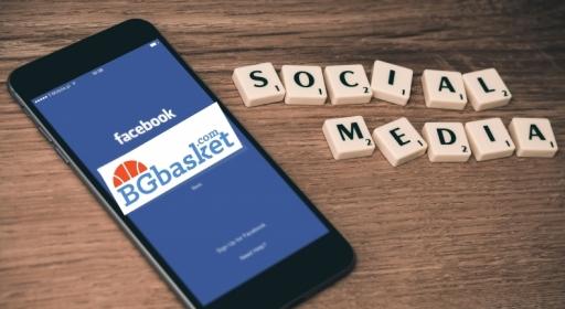 #BGbasket – най-интересното от социалните мрежи за седмицата