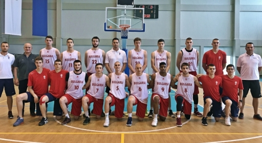 Гледай юношите срещу Румъния в BGbasket.com, Viasport.bg и Sportmedia.tv