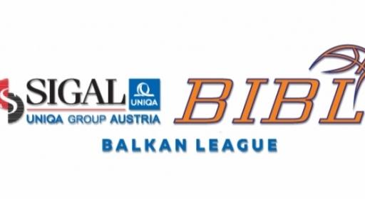 Финална четворка ще определи шампиона в Балканската лига