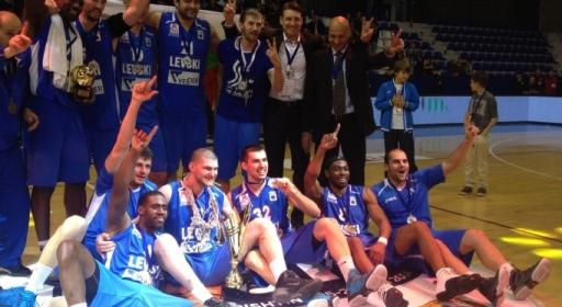 Левски пред завръщане в Балканската лига