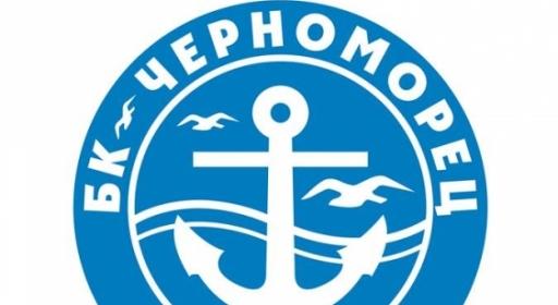 Черноморец е пред закриване