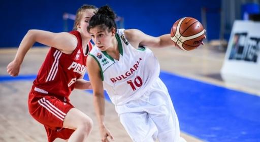 Гледай на живо девойките (18) срещу Естония в BGbasket.com