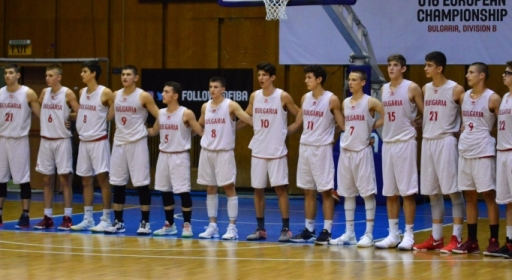 Това са 12-те на България (16) за Европейското в София