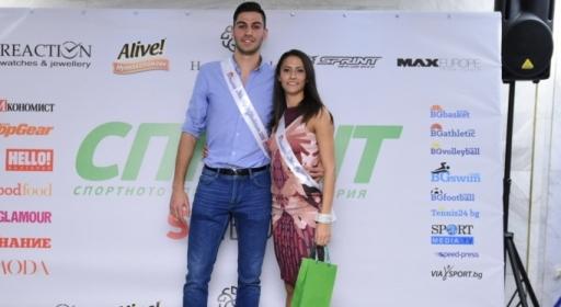 Започват конкурсите Мис и Мистър BGbasket.com 2017