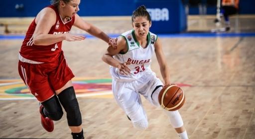 Гледайте мача на девойките срещу Словакия на живо