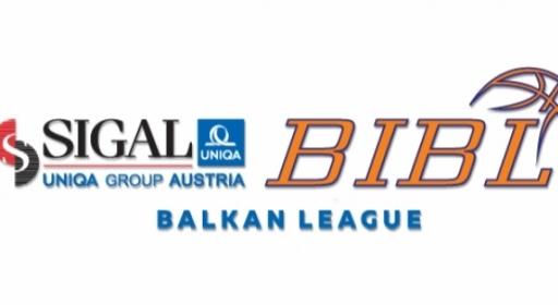 Ясна е програмата за редовния сезон в Балканската лига