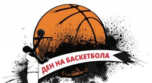 Запишете се за участие в 3x3 турнира на баскетболния ден