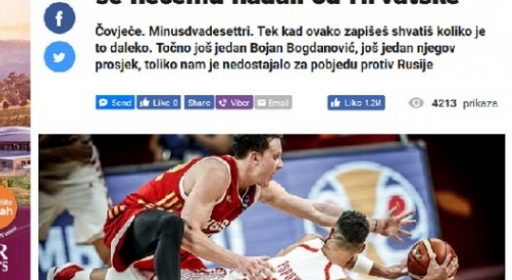 Хърватите съсипаха своите за тежката загуба