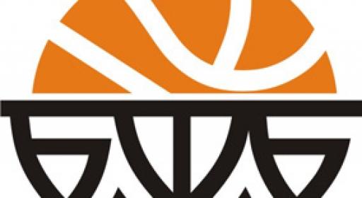 Общото събрание на БФБаскетбол се свиква на 25 ноември