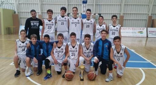 Академик спечели домашния турнир от Балканската купа при 14-годишните
