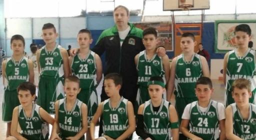 Балкан спечели турнира от Балканската купа в Пловдив при 12-годишните