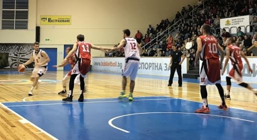 БУБА спечели истинско дерби с Атлетик във френетичен мач (видео)