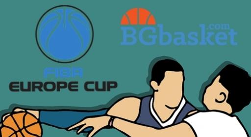 Само два български отбора ще могат да играят във ФИБА Къп догодина