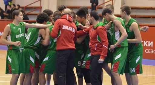 Гледайте на живо отборите ни на Балканиадата