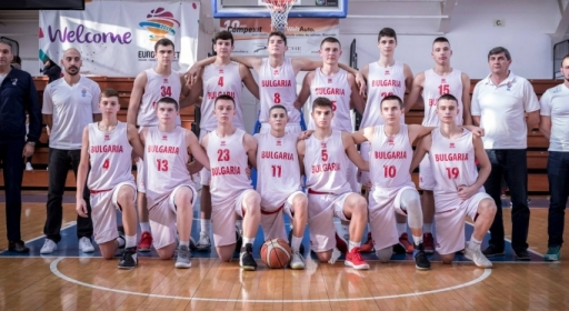 Момчетата (16) взеха хубава победа на Балканиадата