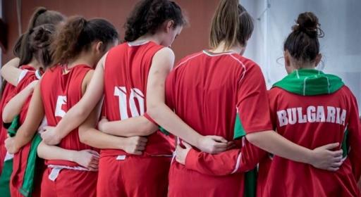 Фотогалерия от участието на момичетата (16) на Балканиадата