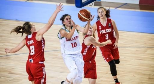 Гергана Иванова: Пожелавам си 2018 г. да бъде още по-успешна