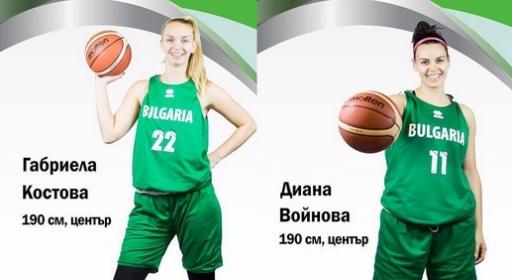 Габриела Костова и Диана Войнова изпращат успешна година