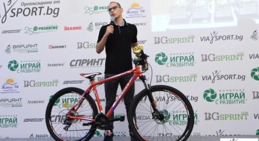 Пълното класиране за най-добър млад спортист на България за 2017