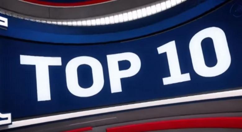 Топ 10 на изпълненията от изминалата нощ в НБА (видео)