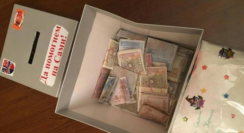 Малчуган трогна с мило послание към Сами, събраха още пари за лечението