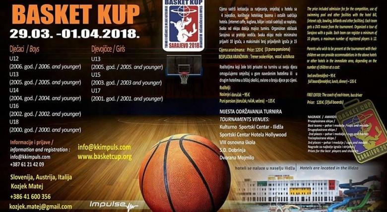 Балкан (13) ще участва на силен турнир в Сараево