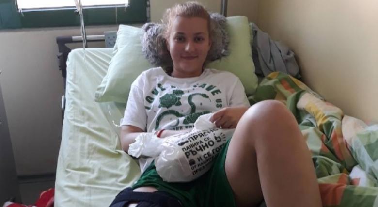 Калина Иванова претърпя операция на коляното