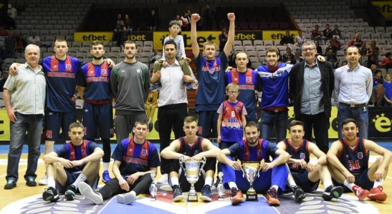 БУБА приключи сезона с втори трофей