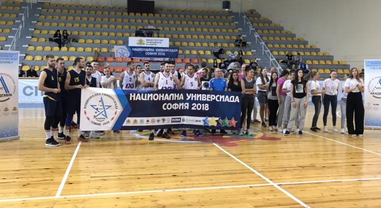 НСА спечели безапелационно Националната Универсиада