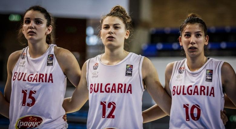 Гледайте на живо втория мач на жените U20 на Европейското