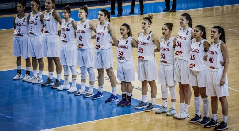 Чехия разби сърцата на момичетата от България U20