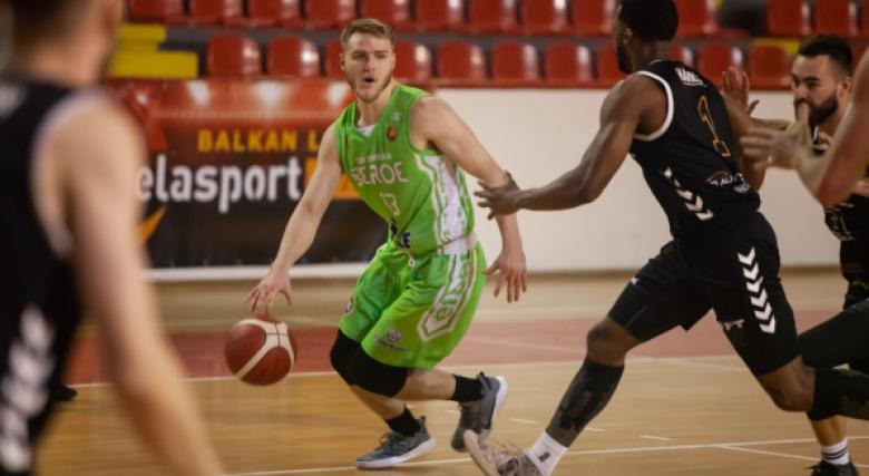 Отличен старт за Берое във втората фаза на Балканската лига