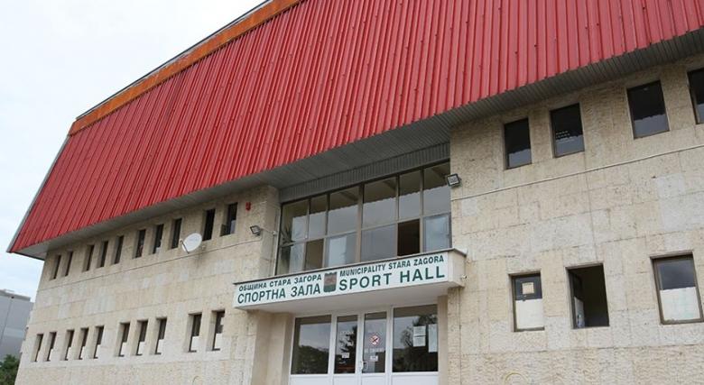 Стара Загора ще е домакин на Финалната четворка в Адриатическата лига