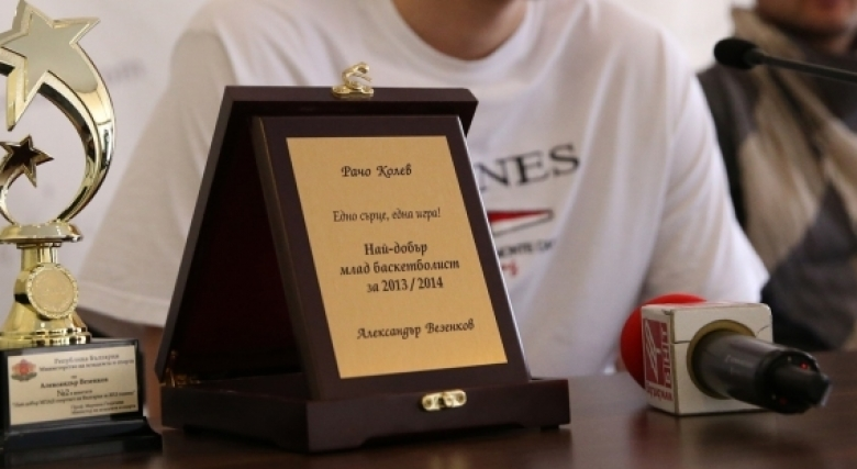 Наградата `Рачо Колев - едно сърце, една игра` - за десета поредна година