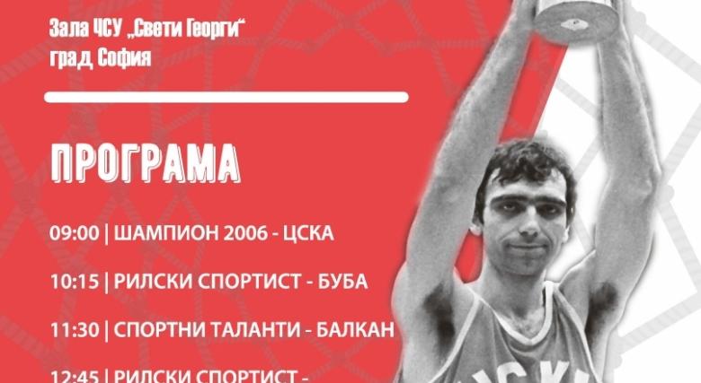 Трети турнир в памет на Румен Пейчев предстои през април