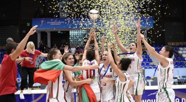 На този ден: България с титлата на Европейското за жени U20!