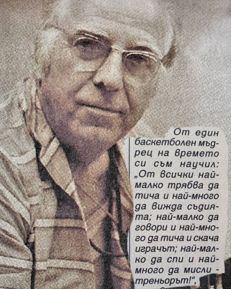 На този ден преди 104 години е роден Веселин Темков