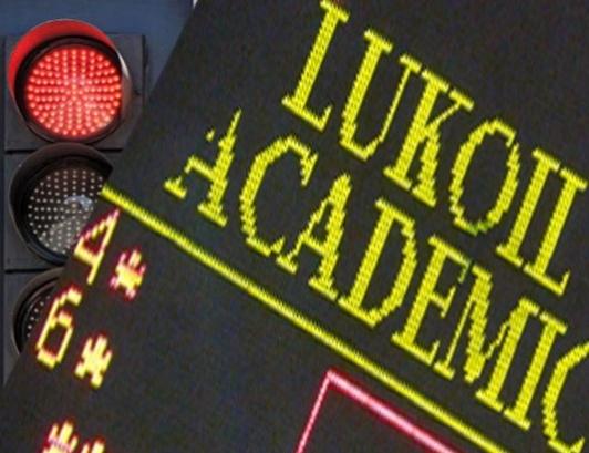 Треньорската оставка - сигнална лампа за Лукойл