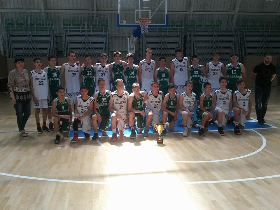 Академик Бултекс 99 спечели Купа БФБ при 14-годишните