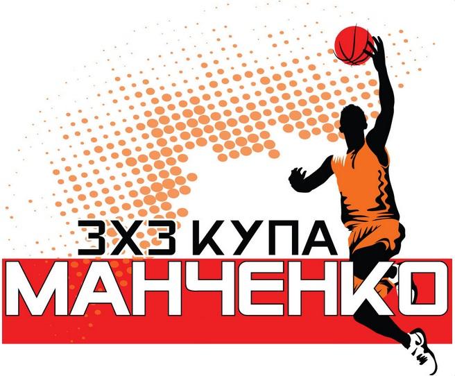 Четвъртият турнир за девойки за купа `Васил Манченко` е на 9 декември