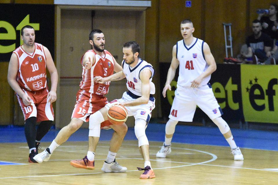 Снимки от срещата БУБА баскетбол - Чавдар Троян