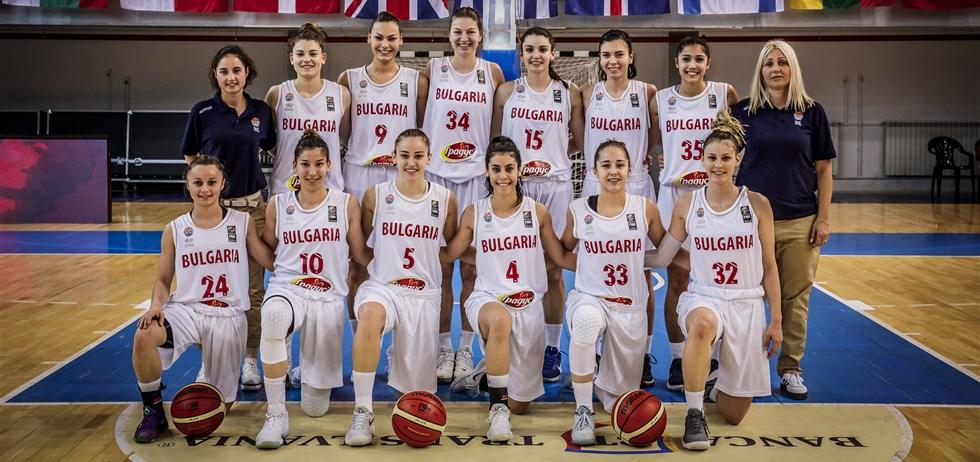 Гледайте на живо момичетата от България U20 срещу Чехия