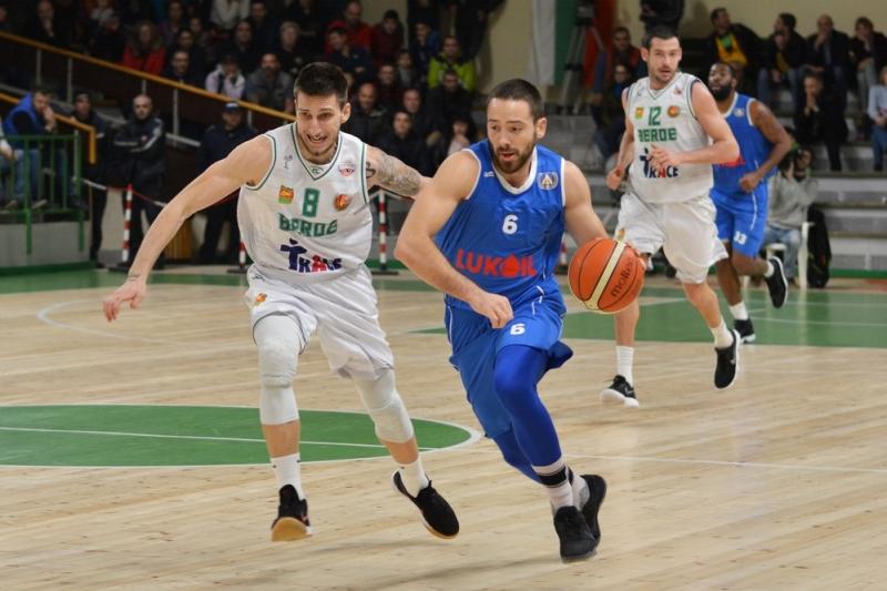 Фотогалерия от мача Берое - Левски Лукойл