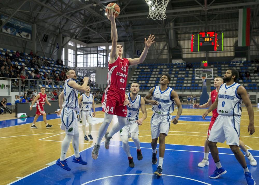 Снимки от мача Рилски спортист - Академик