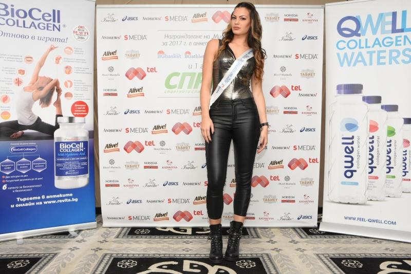 Новата Мис BGbasket.com бе наградена на бляскава церемония